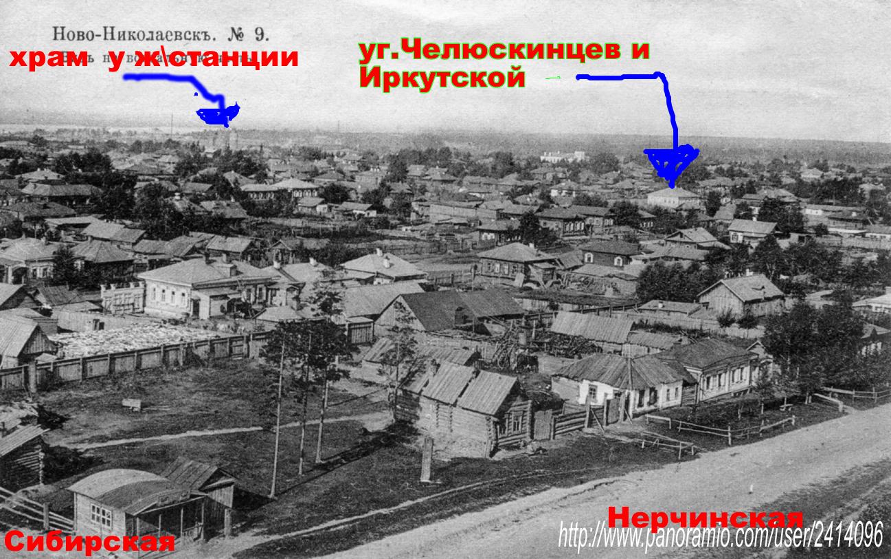 http://www.peshtour.ru/images/NSK54/andSkool1.jpg