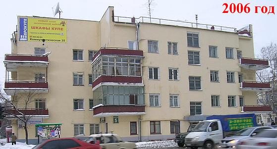 http://www.peshtour.ru/images/NSK54/chelusk5Dec06_1ss.jpg
