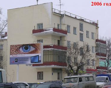 http://www.peshtour.ru/images/NSK54/chelusk7Dec06_1ss.jpg