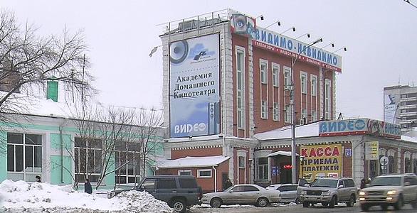 http://www.peshtour.ru/images/NSK54/chelusk9Dec06ss.jpg