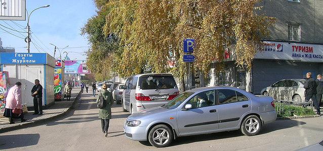 http://www.peshtour.ru/images/NSK54/gogol+krProspekt2010_1ss.jpg