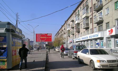 http://www.peshtour.ru/images/NSK54/gogol+krProspekt2010_2ss.jpg