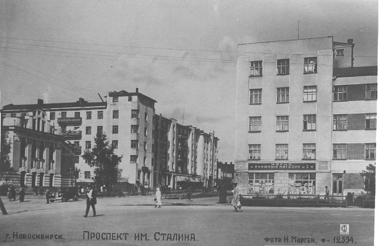 http://www.peshtour.ru/images/NSK54/lenin17_1938ss.jpg