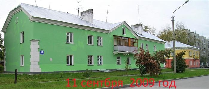 http://www.peshtour.ru/images/NSK54/mayakovsko11Sep09ss.jpg