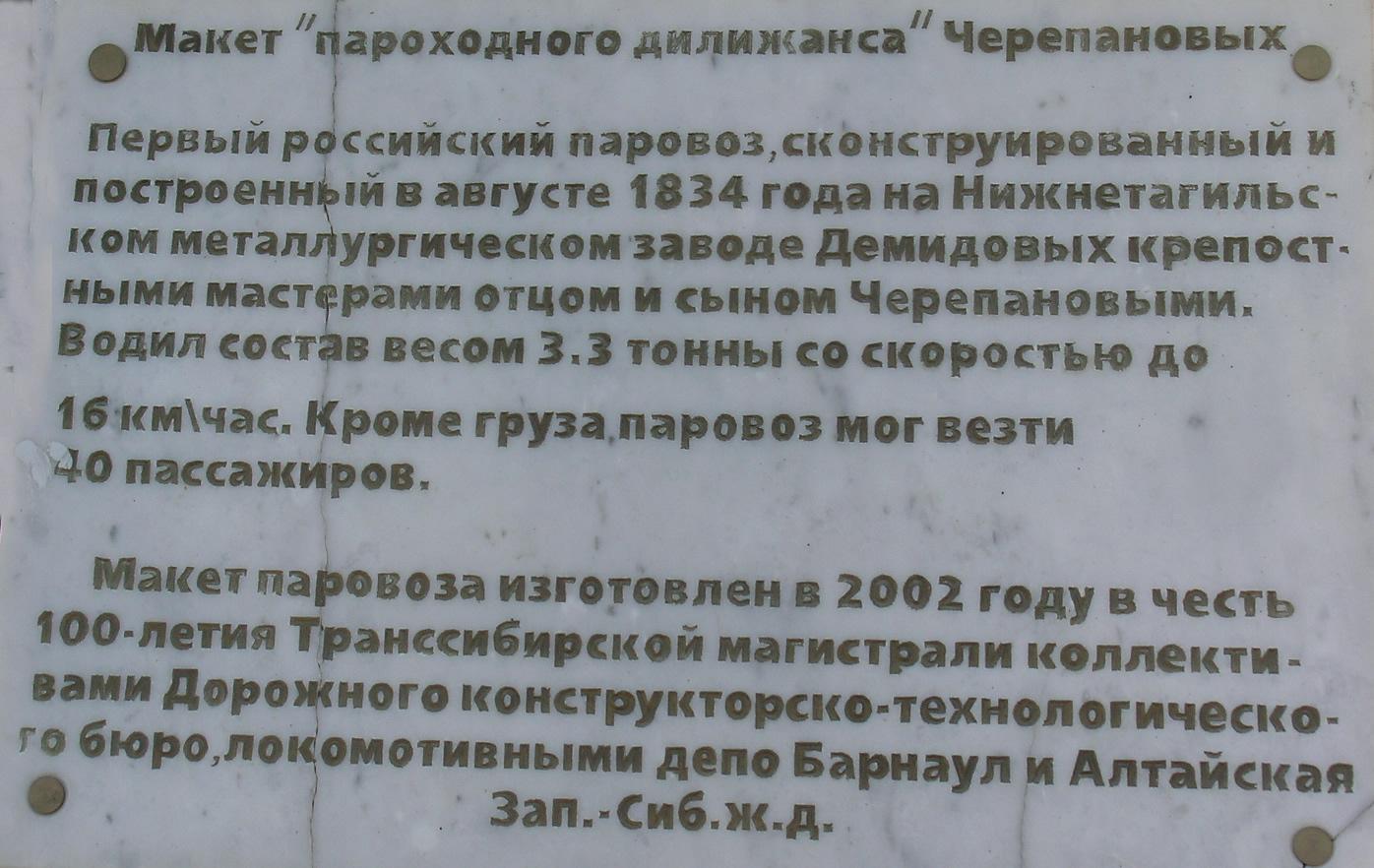http://www.peshtour.ru/images/NSK54/muzeiZHd1.jpg