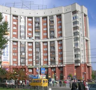 http://www.peshtour.ru/images/NSK54/voshodss.jpg