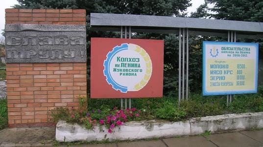 http://www.peshtour.ru/images/PROTVA/troick_02ss.jpg