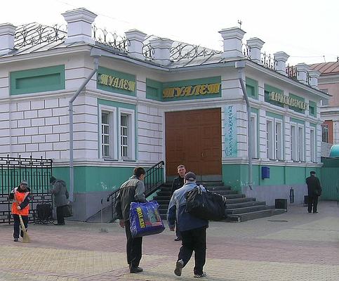 http://www.peshtour.ru/images/Vsibir/irkVokz2ss.jpg