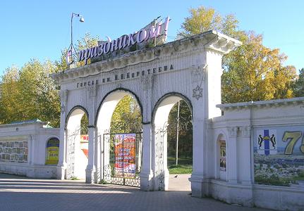 http://www.peshtour.ru/images/ZAPsibir/isKpark2012_2ss.jpg