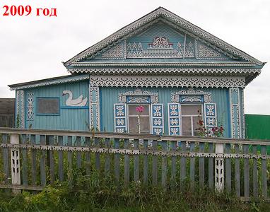 http://www.peshtour.ru/images/ZAPsibir/kalinin38ss.jpg