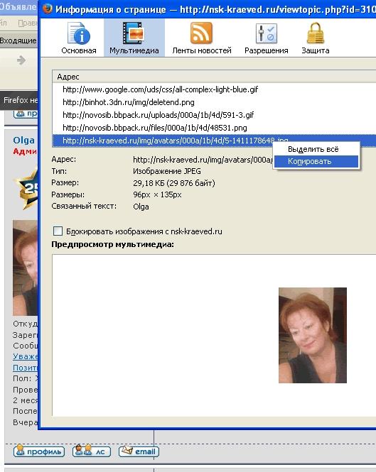 http://www.peshtour.ru/images/vstavka.jpg