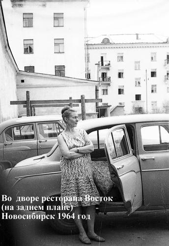 http://www.peshtour.ru/images/NSK54/bchmeln64-1ss.jpg