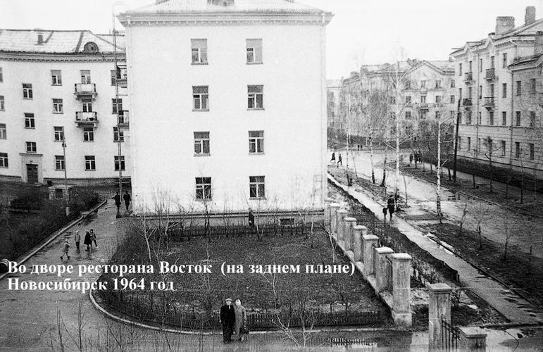 http://www.peshtour.ru/images/NSK54/bchmeln64-3(1)ss.jpg