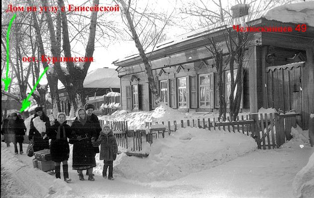 http://www.peshtour.ru/images/NSK54/chel65zima4(1)ss.jpg