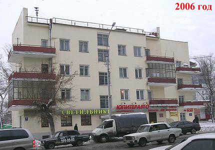 http://www.peshtour.ru/images/NSK54/chelusk7Dec06ss.jpg