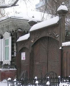 http://www.peshtour.ru/images/NSK54/gorki18Dec06ss.jpg