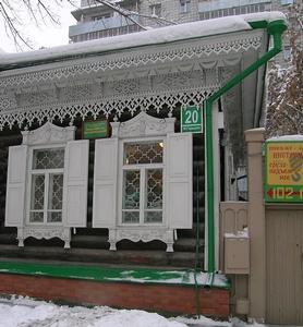 http://www.peshtour.ru/images/NSK54/gorki20Dec06_3ss.jpg