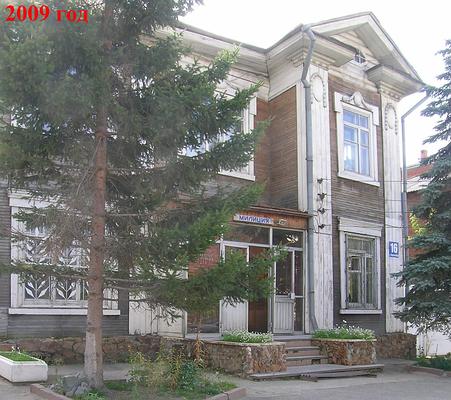 http://www.peshtour.ru/images/NSK54/komun16ss.jpg