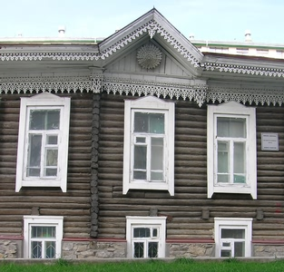 http://www.peshtour.ru/images/NSK54/komun21ss.jpg