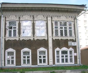 http://www.peshtour.ru/images/NSK54/komun23ss.jpg