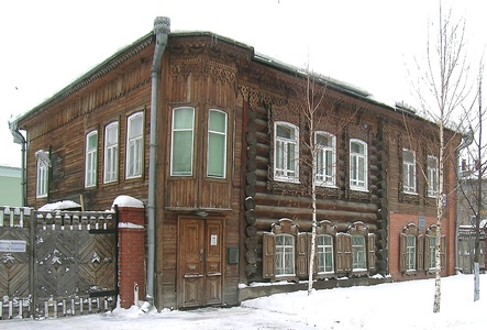 http://www.peshtour.ru/images/NSK54/komun36Dec06_3ss.jpg