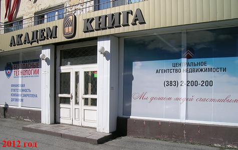 http://www.peshtour.ru/images/NSK54/krProspect51ss.jpg