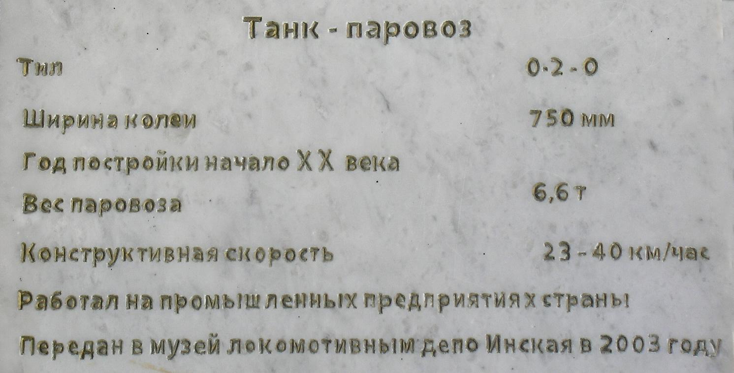 http://www.peshtour.ru/images/NSK54/muzeiZHd.jpg