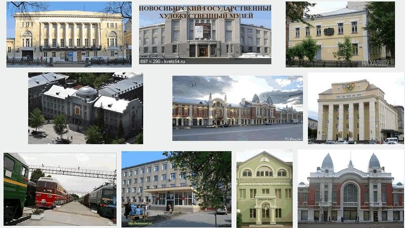 http://www.peshtour.ru/images/NSK54/muzeiss.jpg