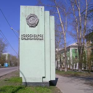 http://www.peshtour.ru/images/NSK54/pervamaJ_2ss.jpg