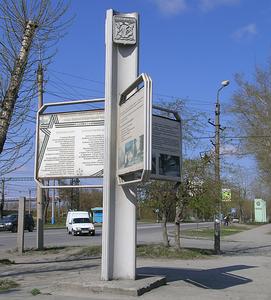 http://www.peshtour.ru/images/NSK54/pervamaJ_3ss.jpg