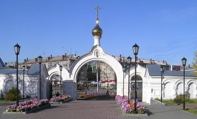 http://www.peshtour.ru/images/NSK54/uchitelZnamen_4ss.jpg