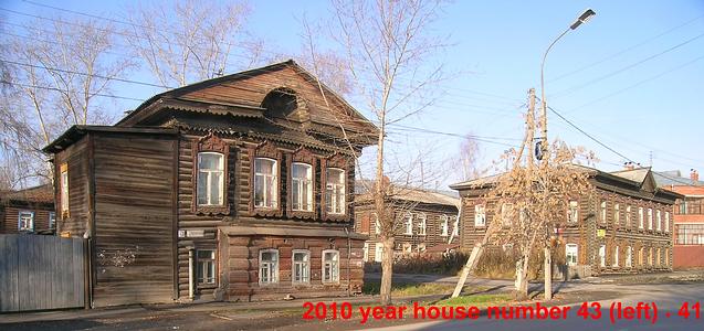 http://www.peshtour.ru/images/ZAPsibir/tomTatar43ss.jpg