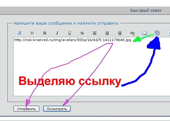 http://www.peshtour.ru/images/vstavkaR.jpg